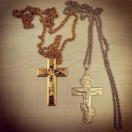 Croix pour prêtre et archiprêtre